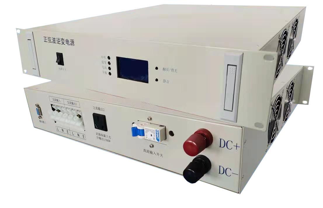 带显示高频电力通信逆变器-TD-OL系列
