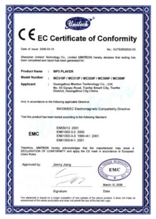 国际产品认证
